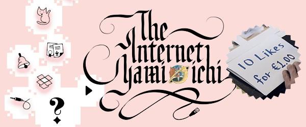 Internet Yami-Ichi 5 Brussel